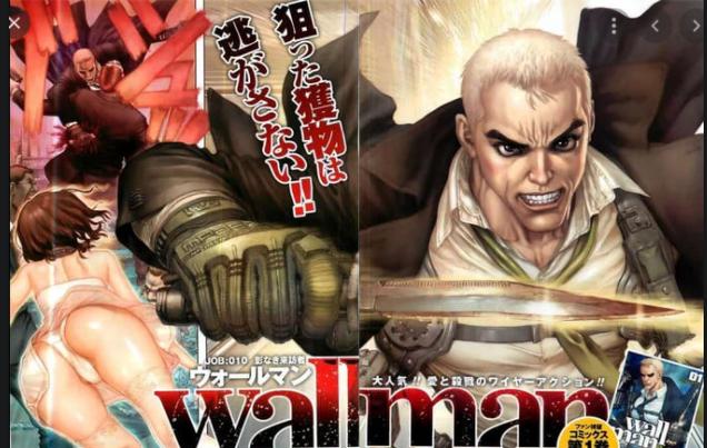 Wallman (On Going) MOBI